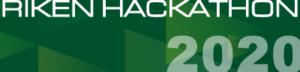 RIKEN Hackathon FY2020